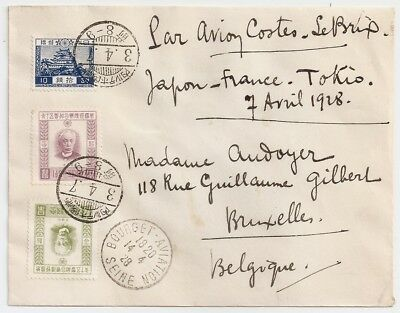 1928 Japan To Belgium First Flight Cover, Costes & Le Brix Pilots, Rare