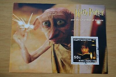 Harry Potter And The Chamber Of Secrets Kyrgyzstan 2002 Stamp Sheet VFU