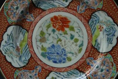 Very Beautiful Old Chinese Plate With 6 Character Mark - Enamel Decoration -Rare