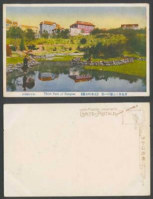 China Old Colour Postcard Tsingtau Tsingtao 3rd Third Park Lake Gdn 青島第三公園 元新町公園