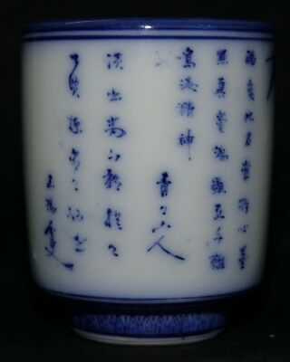 Very Interesting Old Chinese Cup With Lots Of Character Marks Around The Side
