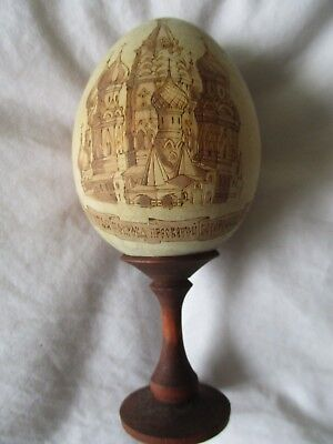 Unusual & Interesting Vintage Russian Pokerwork Pyrography Egg On Stand