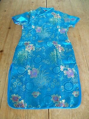 Immaculate Authentic CHINESE Traditional National DRESS, Turquoise, 7-10 Years