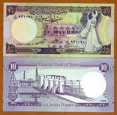 Syria, 10 pounds, 1988, P-101 (101d), UNC > Dancer, Oil Refinery