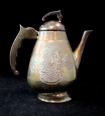 Vintage Silver Plated Engraved TEAPOT/COFFEE POT - B30