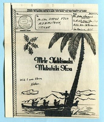 WWII Illustrated V-Mail CHRISTMAS From HAWAII  APO 33 * Makahiki Hou  NEW YEARS