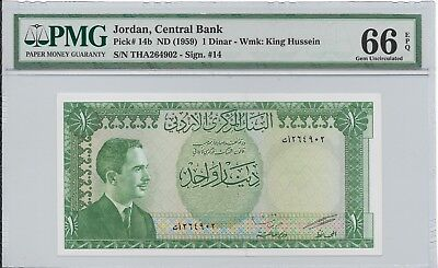 1959 1 Dinar Central Bank of Jordan Pick 14b PMG 66EPQ
