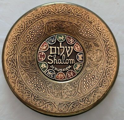 Made in Israel Brass Plate with Hanger, Shalom Jerusalem with Zodiac signs