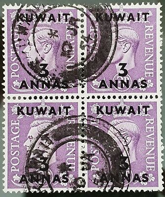 Kuwait 1948 Sc # 77 Overprint 3 a Violet Block of 4 NH Used Stamps