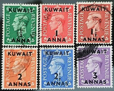Kuwait 1948 to 1949 Sc # 72 to Sc # 77 Overprint VFU NH Used Stamps Part Set # 2