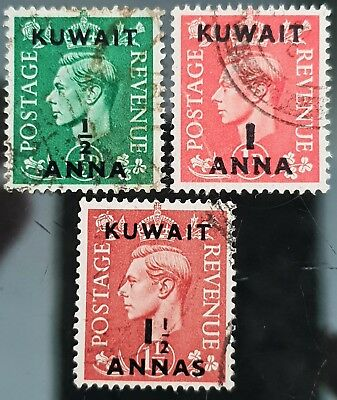 Kuwait 1948 to 1949 Sc # 72 to Sc # 74 Overprint VFU NH Used Stamps Part Set # 3
