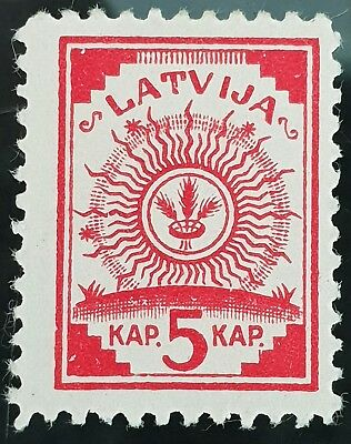 Latvia 1918 Sc # 2 Mint 5 Kap Stamp