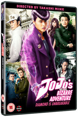 JoJo's Bizarre Adventure: Diamond Is Unbreakable DVD (2018) Kento Yamazaki