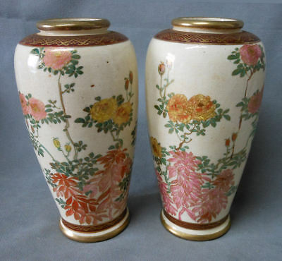 Lovely Antique Matched Pair Of Antique Satsuma Vases Signed