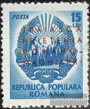 Romania 1238 unmounted mint / never hinged 1950 Friendship with Hungary