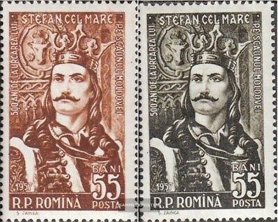 Romania 1633-1634 (complete issue) unmounted mint / never hinged 1957 Stephan th