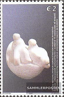 kosovo (UN-Administration) 63 mint never hinged mnh 2006 Art