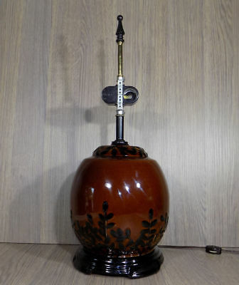 Royal Haeger pottery lamp double socket Flambe glaze Asian style ginger jar 7792