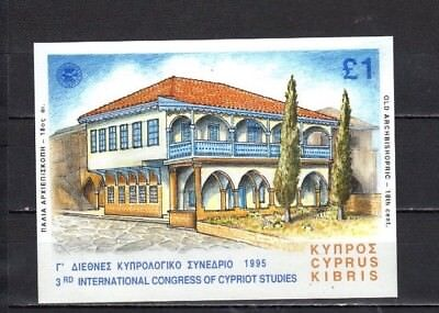 Cyprus -  Early Unused SS MH/OG Stamps
