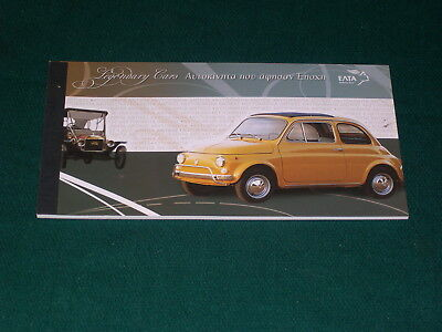 Greece 2005 Legendary Cars issue BOOKLET. MNH VF.