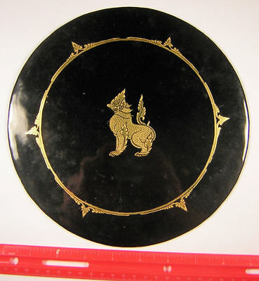 Burma, Myanmar Lacquerware  Round Plaque with Chinthe (Lion-Dragon)