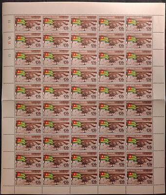 Togo 1963 3rd Anniv Of Independence 50c Full Complete Sheet #V7058