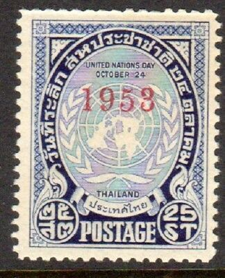 1953 THAILAND UNITED NATIONS DAY SG359 mint unhinged