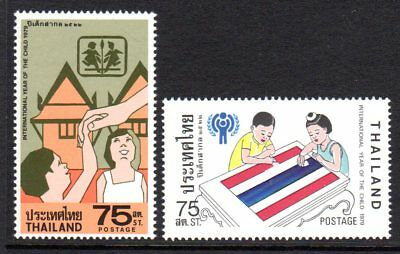 1979 THAILAND INTERNATIONAL YEAR OF THE CHILD SG981-982 mint unhinged