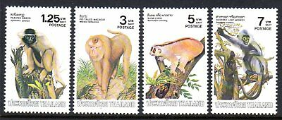 1982 THAILAND NATIONAL WILD ANIMAL PRESERVATION DAY SG1125-1128 mint unhinged