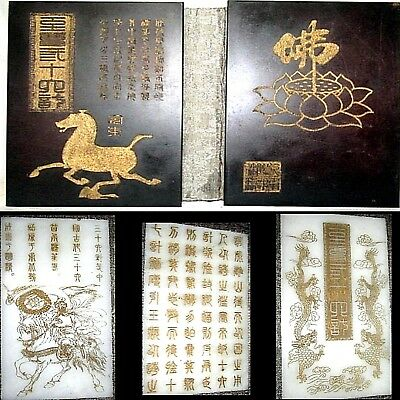 1780 36 Stratagems Chinese Jade Tablets Zitan Wood War God Military Asia Qing Dy