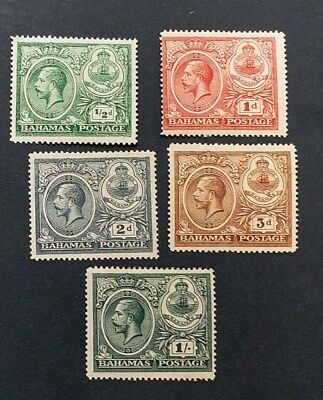 BAHAMAS 1920 0.5d to 1s SG 106 - 110 Sc 65 - 69 set 5 MLH