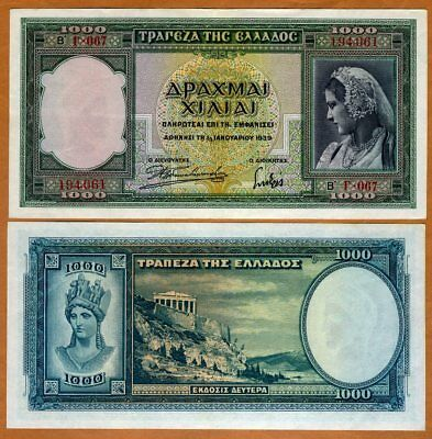 Greece, 1000 Drachmai, 1939, P-110, XF > 80 years old