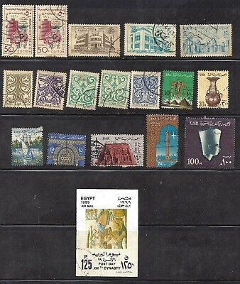 Lot of UAR EGYPT used stamps    (7 added - see extra photo)
