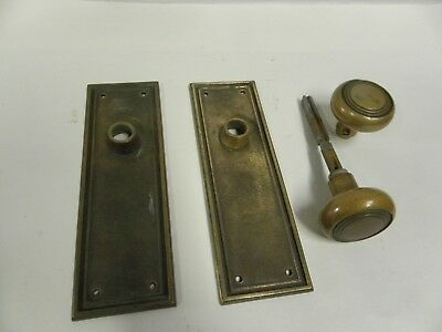 Vintage Antique YALE Bronze Door Knob Back Plate Hardware Parts  (A15)