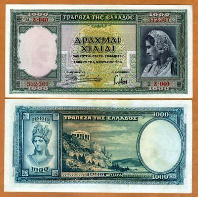 Greece, 1000 Drachmai, 1939, P-110, aUNC > 80 years old