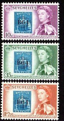 1961 SEYCHELLES CENTENARY FIRST POST OFFICE SG193-195 mint unhinged