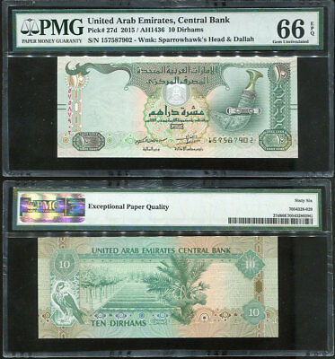 Uae United Arab Emirates 10 Dirhams 2015 P 27 Gem Unc Pmg 66 Epq