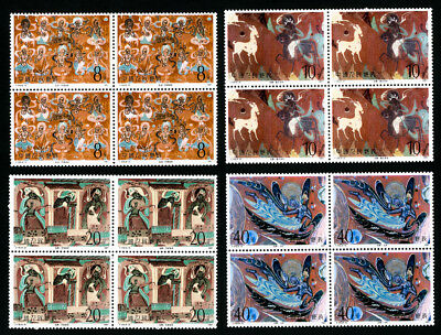 China PRC Stamps # 2091-4 XF OG NH Set of 4 Blocks of 4 Scott Value $24.00