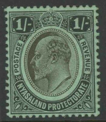 Nyasaland Prot., Mint, #1-6, Og Lh/nh, (1) Shown, Great Centering