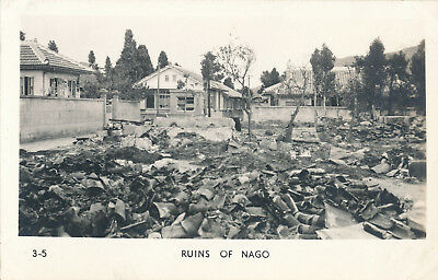 WWII 1945 USMC Okinawa Marines RPPC by Grogan No 3-5 Ruins of Nago