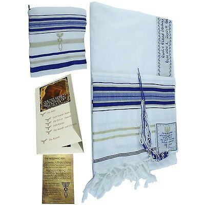 New Covenant Prayer Shawl Tallit English/Hebrew with Matching Case - Large Royal