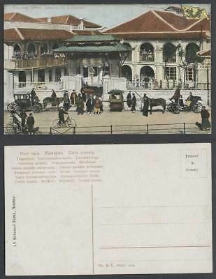 China Old Postcard Chinese Hotel Arrival of a Viceroy Dragon Flag Sedan Chair長發棧