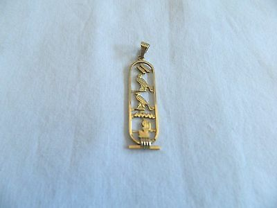 Egyptian Personalized 18K Yellow Gold Cut Out Cartouche 7-8 Letters Name
