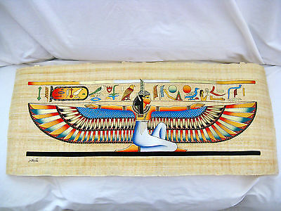 """Egyptian Papyrus Paper Painting Winged Maat High Quality 32"""" X 13"""""""