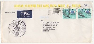 1985 MALAYSIA Sultan Official Air Mail Cover KELANTAN to HAMBURG GERMANY - OHMS