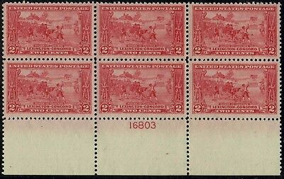 #618 BOTTOM PB #16803 1925 2c LEXINGTON-CONCORD ISSUE MINT-OG/NH-VF/XF-GUM SKIP