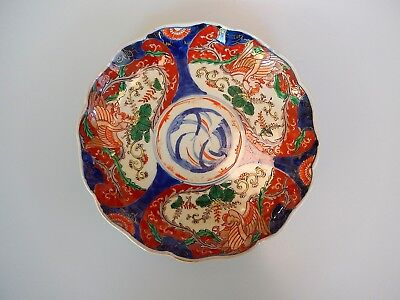 Japanese Imari Bowl Floral Bird of Paradise/Phoenix Pattern 19th Century