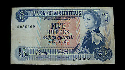 Mauritius Banknote 5 Rupees ND (1967) P#30c