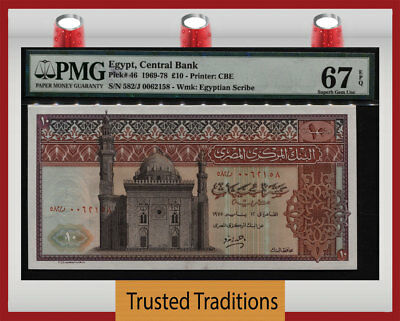 "Tt Pk 46 1969-78 Egypt 10 Pounds ""egyptian Scribe"" Pmg 67 Epq Perfect Example!"