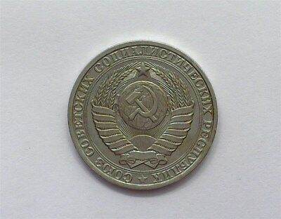 Russia 1980 Rouble  Gem++ Uncirculated